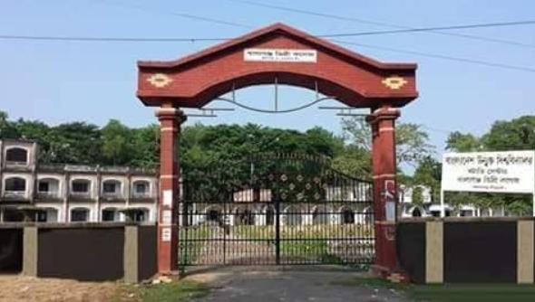 সরকারীকরণ হলো বালাগঞ্জ  ডিগ্রী  কলেজ