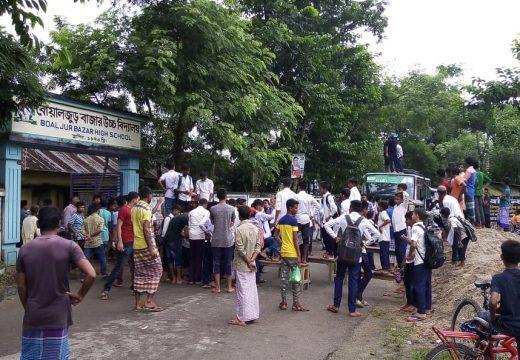 বোয়ালজুড়ে সড়ক দুর্ঘটনায় ৫ শিক্ষার্থী আহত, রাস্তা অবরোধ