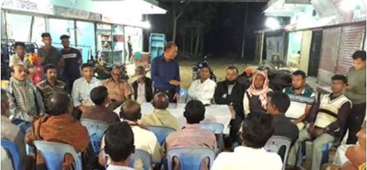 পশ্চিম গৌরীপুর ইউনিয়ন কৃষক লীগের কমিটি গঠন
