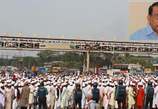আগামী এক মাস প্রশাসনের দখলে থাকবে ইজতেমা মাঠ: স্বরাষ্ট্রমন্ত্রী