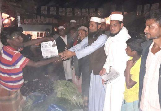 বালাগঞ্জের জনকল্যাণ বাজারে রিক্সা মার্কার সমর্থনে গণসংযোগ