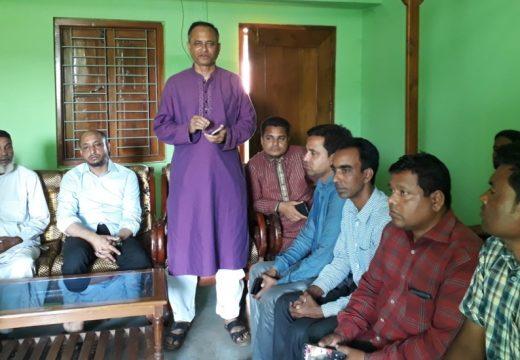 'বালাগঞ্জের মানুষ হিসেবে আমরা ঐক্যবদ্ধ হয়ে বালাগঞ্জের মানুষকেই ভোট দেব'