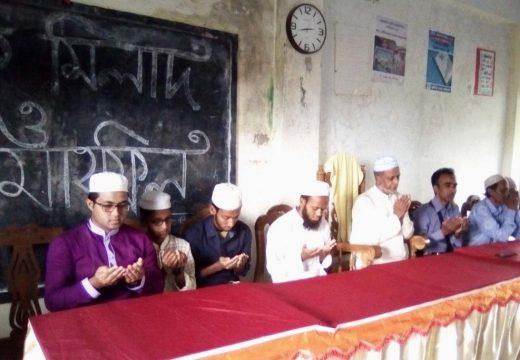 গহরপুর আব্দুল মতিন মহিলা একাডেমির বার্ষিক মিলাদ মাহফিল অনুষ্ঠিত