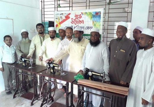 বালাগঞ্জে 'মেহেরুন্নেছা সেলাই প্রশিক্ষণ কেন্দ্র'র যাত্রা শুরু