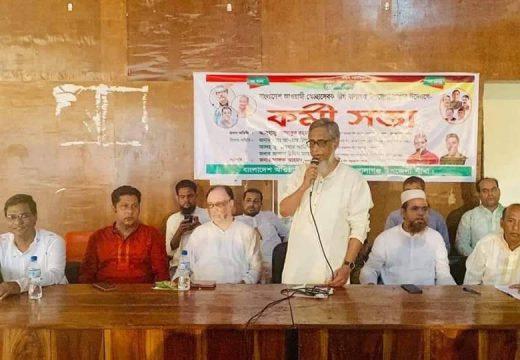 বালাগঞ্জ উপজেলা স্বেচ্ছাসেবক লীগের কর্মী সভা অনুষ্ঠিত