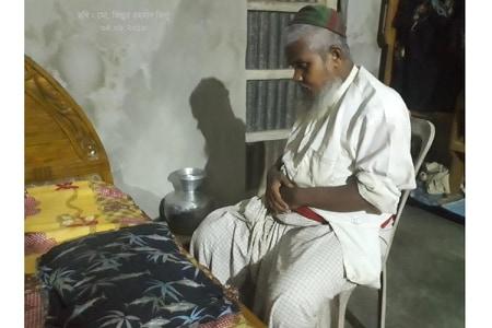 অন্ধ হাফিজ সিরাজুল ইসলাম রঘুপুরী কিডনির জটিলতায় শয্যাশায়ী