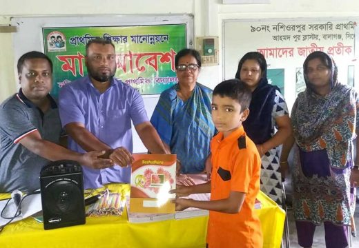 বালাগঞ্জের নশিওরপুর প্রাথমিক বিদ্যালয়ে কৃতি শিক্ষার্থীদের পুরস্কার প্রদান