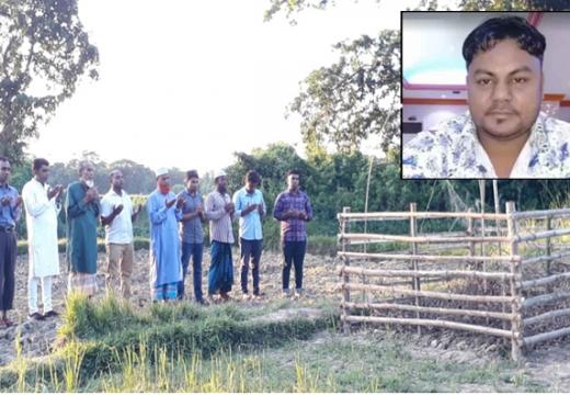 শাহানের পরিবারকে 'প্রবাসী মানব কল্যাণ পরিষদ' এর ১লাখ টাকা অনুদান প্রদান