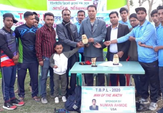 বালাগঞ্জে তালতলা বশিরপুর প্রিমিয়ার ক্রিকেট লিগ (টিবিপিএল)-এর উদ্বোধন