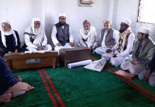 বালাগঞ্জ উপজেলা জমিয়তে উলামায়ে ইসলামের কমিটি গঠন