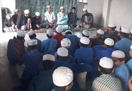 বালাগঞ্জের ফিরোজাবাগ মাদ্রাসার শিক্ষক জাগির হোসেনকে বিদায় সংবর্ধনা প্রদান