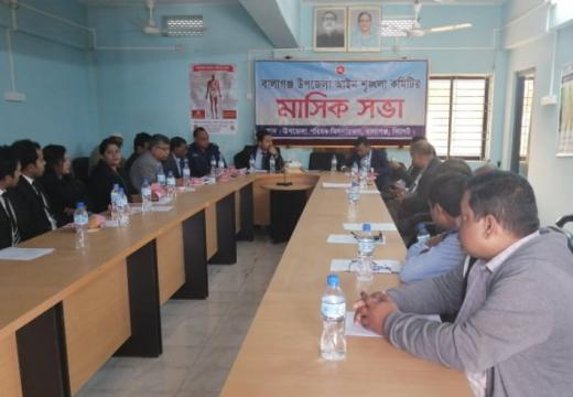বালাগঞ্জ উপজেলা আইন শৃঙ্খলা কমিটির মাসিক সভা অনুষ্ঠিত