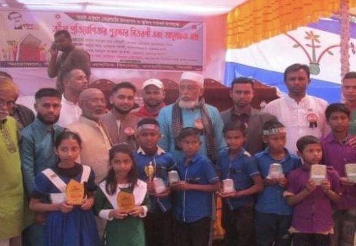 যথাযোগ্য মর্যাদায় ওসমানীনগরের পাঁচপাড়া প্রাথমিক বিদ্যালয়ে আন্তর্জাতিক মাতৃভাষা দিবস উদযাপিত