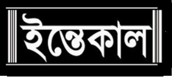 বালাগঞ্জের জামালপুরের সমাজকর্মী বুরহান উদ্দিনের ইন্তেকাল : আজ  বাদ জোহর জানাজা