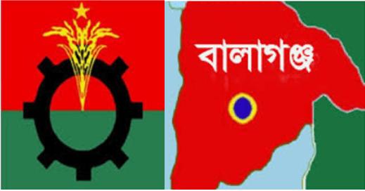 বালাগঞ্জ উপজেলা বিএনপির আহ্বায়ক কমিটি ঘোষণা