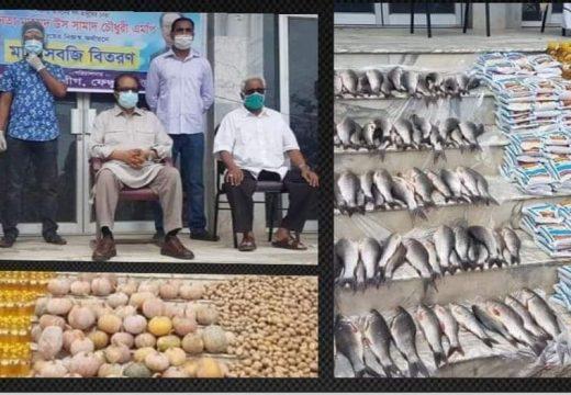 ফেঞ্চুগঞ্জে কর্মহীন মানুষের মাঝে মাছ ও শাকসবজি বিতরণ করেন এমপি সামাদ চৌধুরী