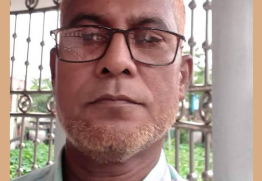 বালাগঞ্জের কৃষক লীগ নেতা আলাল মিয়া হোম কোয়ারেণ্টাইনে