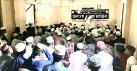 ফেঞ্চুগঞ্জের মানিককোনায় মরহুম এমাদ উদ্দিন স্মরণে দোয়া মাহফিল অনুষ্ঠিত