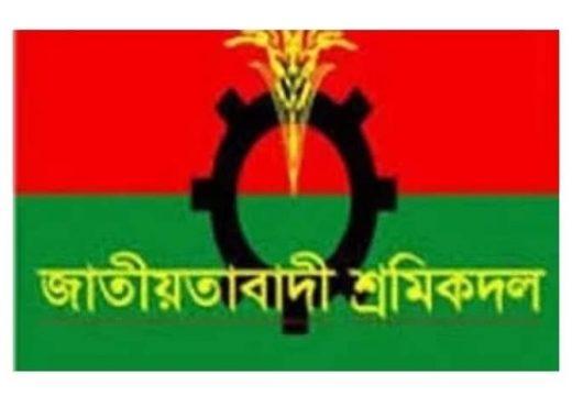 শ্রমিকদল বালাগঞ্জ উপজেলা কমিটি অনুমোদন