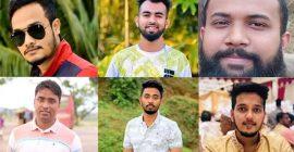 এমসি কলেজে গণধর্ষণ মামলায় ছাত্রলীগ নেতা সাইফুরসহ ৮ জনের বিরুদ্ধে চার্জশিট