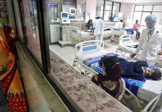 ভারতে 'রহস্যজনক অসুখে' ৪৭৬ জন হাসপাতালে ভর্তি, মৃত্যু ১