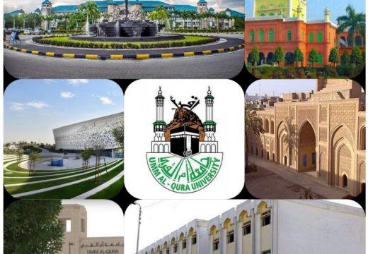 বিশ্বের উল্লেখযোগ্য কয়েকটি ইসলামী শিক্ষাপ্রতিষ্ঠান