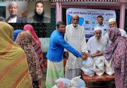 বালাগঞ্জে 'হাজী মোহাম্মদ ইছকন্দর আলী মানবকল্যাণ ট্রাস্ট'-এর খাদ্যসামগ্রী বিতরণ