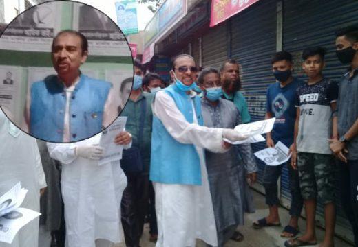ফেঞ্চুগঞ্জে লাঙ্গল মার্কা'র দিনব্যাপী গণসংযোগ