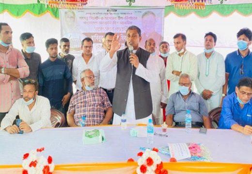 উত্তর ফেঞ্চুগঞ্জে কুশিয়ারা নদী ভাঙ্গন রোধে ব্যবস্থা নেওয়া হবে : হাবিবুর রহমান হাবিব