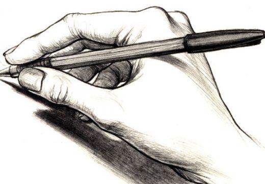 হোমিওপ্যাথি চিকিৎসা বিষয়ক প্রকাশনা : 'হোমিও আলো'র জন্য লেখা আহ্বান
