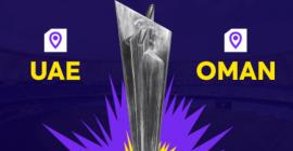 ওমানে টি-টোয়েন্টি বিশ্বকাপের পর্দা উঠছে আজ