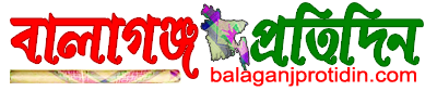 BalaganjProtidin.com